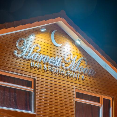 Harvest Moon ©S Jolliffe-38